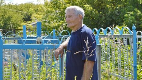 В Терновском районе нашлись родные главы Крыма