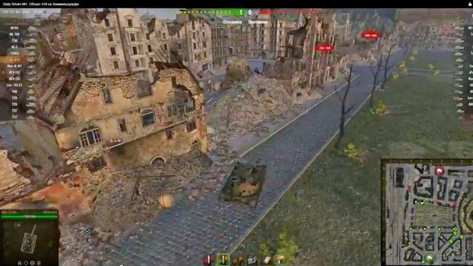 Воронежский психолог об убийстве из-за World of Tanks: «Зависимым нужна любовь, а не упреки»