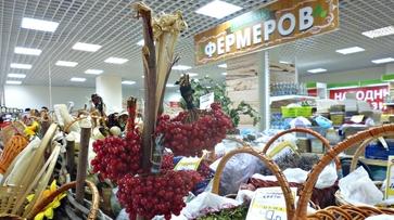 Воронежский Центральный рынок открыл «Площадь фермеров»