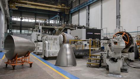 В Воронежском центре ракетного двигателестроения начали модернизацию