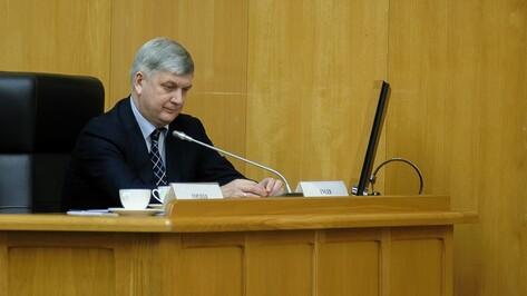 В Воронежской области официально представили нового главу региона