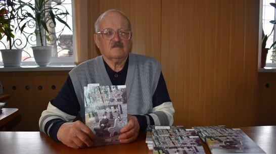 Поворинец издал сборник «Сердце на ладони»