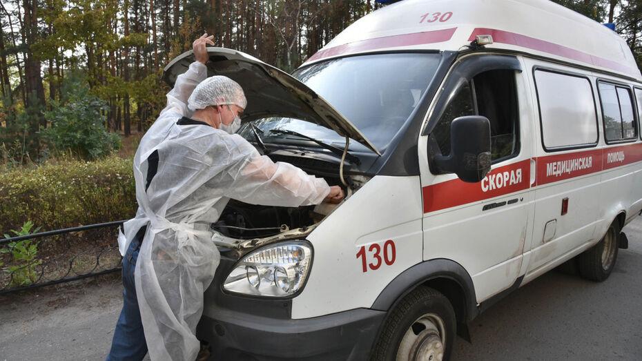 Еще 161 человек заболел COVID-19 в Воронежской области