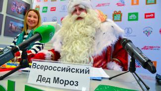 Дед Мороз из Великого Устюга встретится с воронежцами 13 декабря