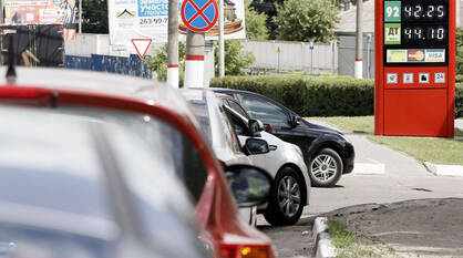 Воронежский транспортный департамент раздаст субсидии на переоборудование машин на газ