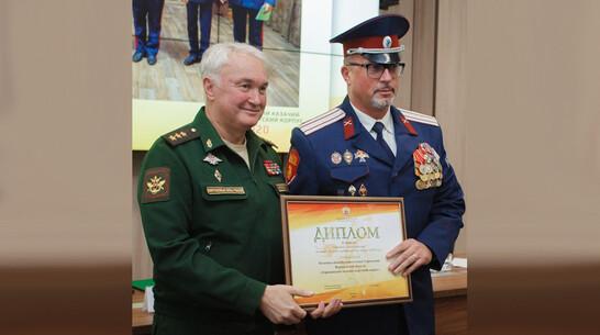 Горожанский казачий кадетский корпус стал одним из лучших в России