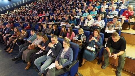 Интеллектуальная конференция TEDx пройдет в Воронеже 8 апреля