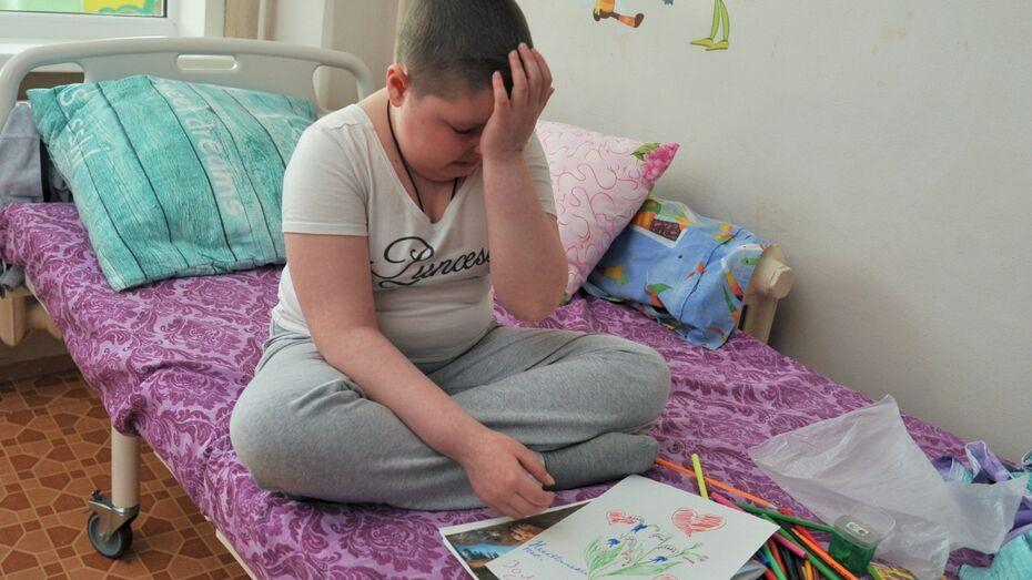 «Знаю, что у меня рак». Как помочь 9-летней воронежской девочке