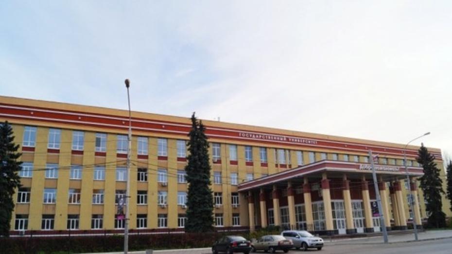 ВГУ вошел в топ-100 вузов развивающихся стран Европы и Азии по версии QS
