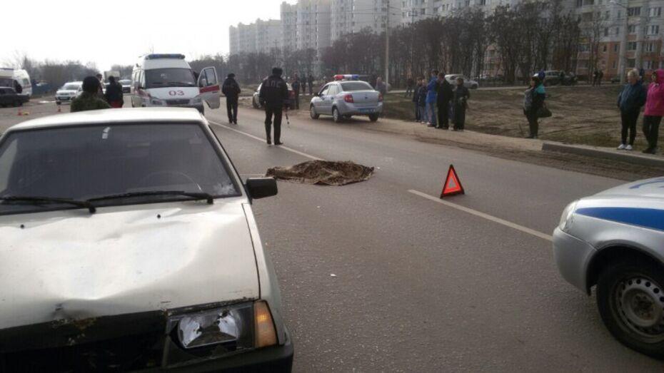 В Воронеже под колесами «девятки» погибла 12-летняя школьница