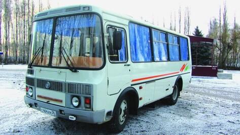 В Каширском районе появился новый пассажирский маршрут