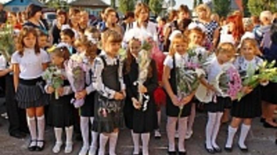 В школы Таловского района 1 сентября пришли 3,3 тыс школьников