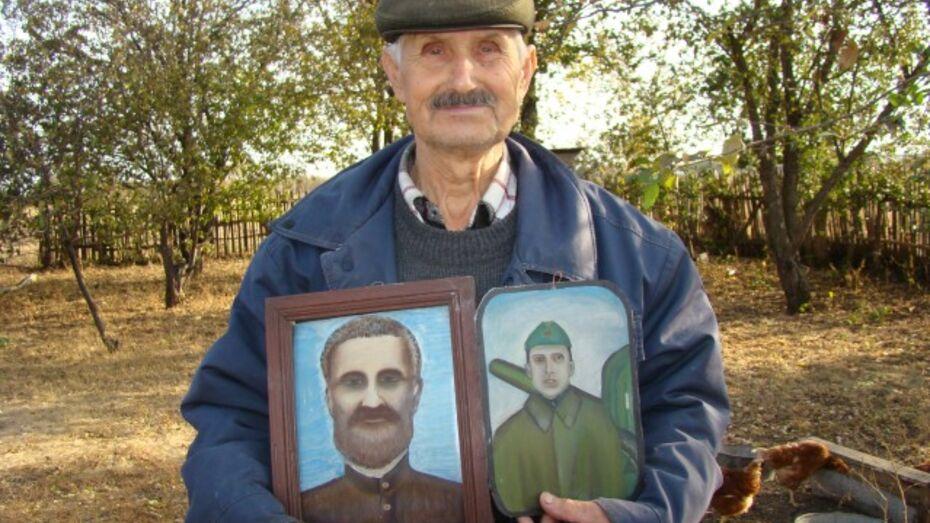 Житель Новохоперского района пишет портреты по памяти