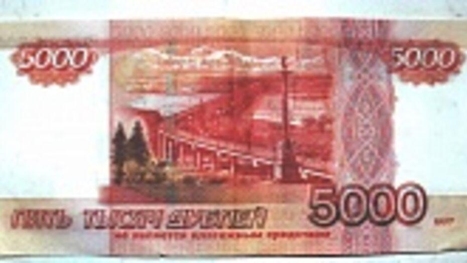 В Воронежской области пенсионер разменял 4 тысячи рублей на купюру «Банка приколов»
