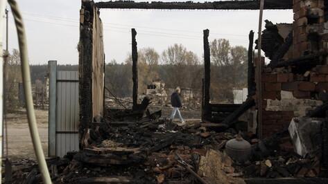 Воронежским погорельцам помогут быстро восстановить документы на недвижимость