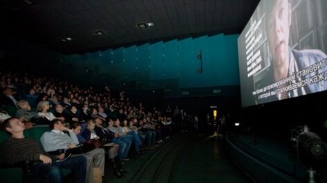 На воронежский кинофестиваль «Новый горизонт» пришло 450 заявок из 60 стран