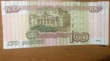 Бывший сотрудник воронежского банка придумал способ обмануть банкомат