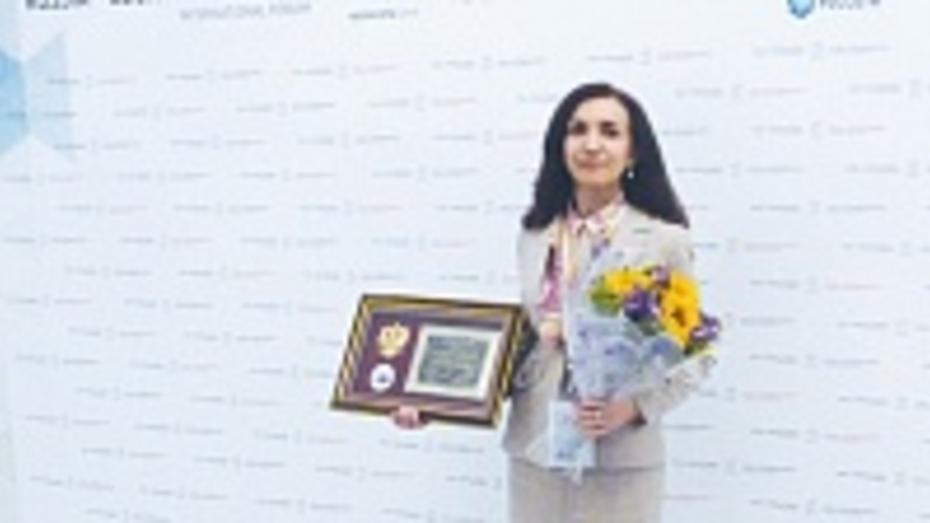 Заместитель директора Павловской спортшколы победила во всероссийском конкурсе