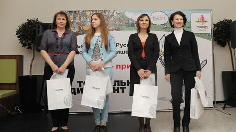 Отличницами «Тотального диктанта» в Воронеже стали 3 учительницы и школьница