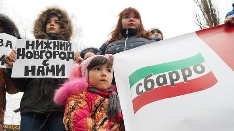 В Воронеже 25 бывших сотрудников ресторанов «Сбарро» вышли на пикет
