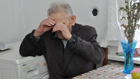 В Павловске скончался столетний Яков Водолазский, которого две женщины побоями вынудили отдать 250 тысяч рублей