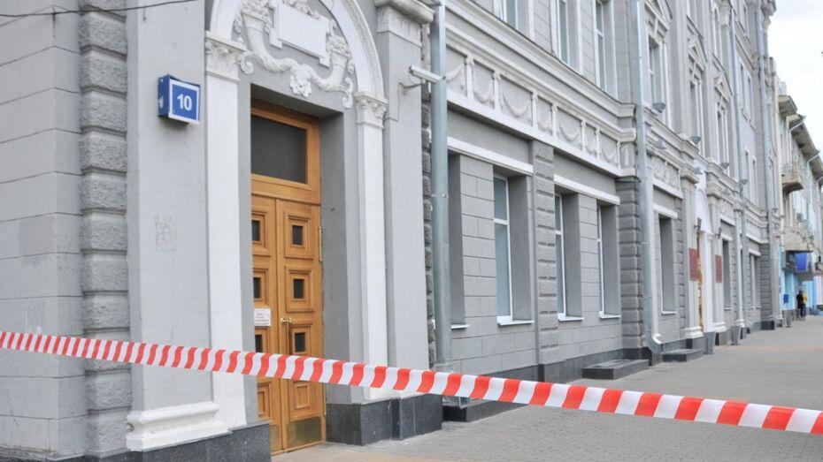Тест РИА «Воронеж». Что значит для вас отмена прямых выборов мэра
