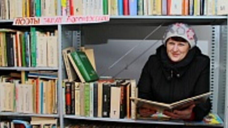 Жительница Семилукского района открыла библиотеку на дому