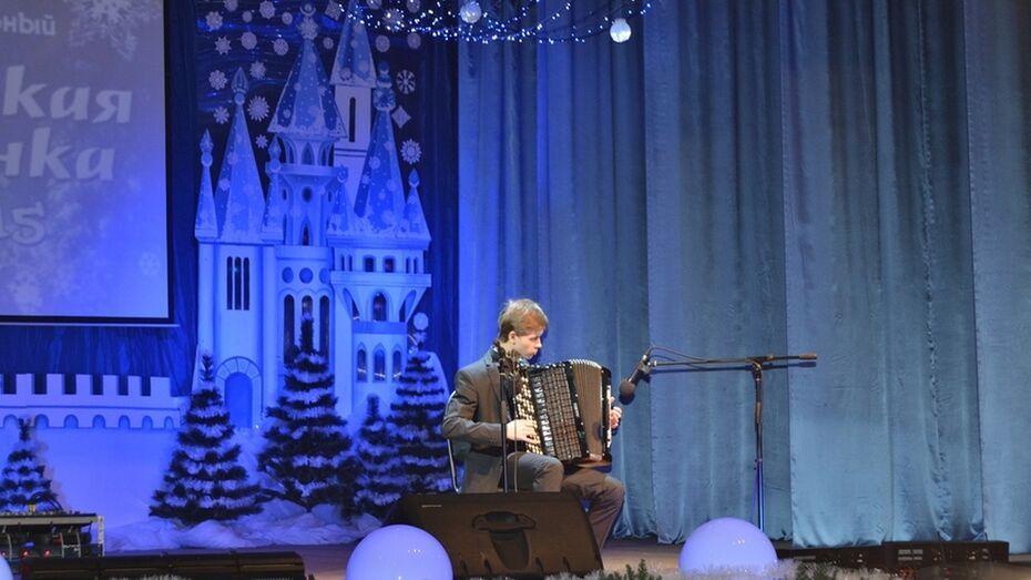 Бутурлиновец стал лауреатом всероссийского конкурса баянистов