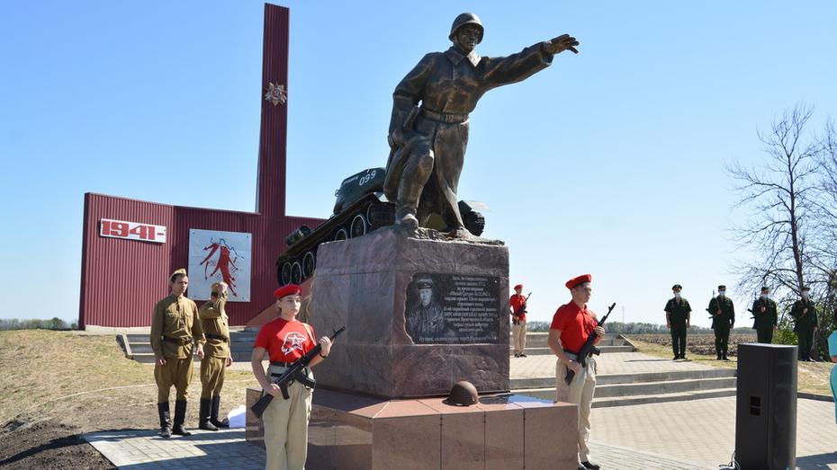 В Богучарском районе открыли памятник бросившемуся на амбразуру красноармейцу