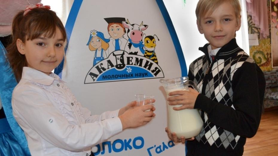 В Лисках наградили победителей конкурса «Молоко на разных языках мира»