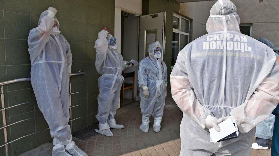 Заболеваемость COVID-19 выросла среди воронежских служащих и медиков