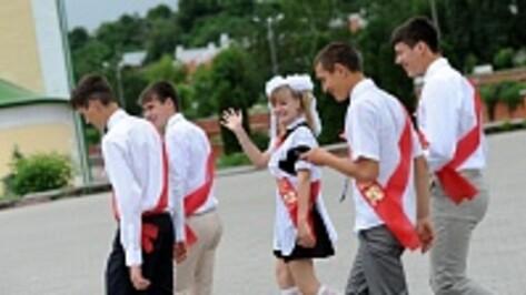 Последний звонок в Воронеже пройдет 23 мая, а выпускной бал – 20 июня