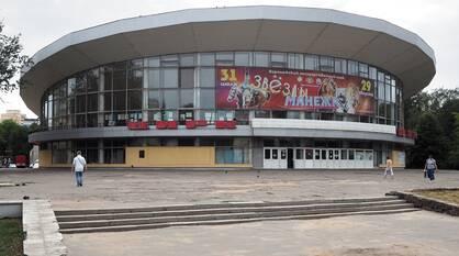 Московская стройфирма займется реконструкцией Воронежского цирка за 1,7 млрд рублей