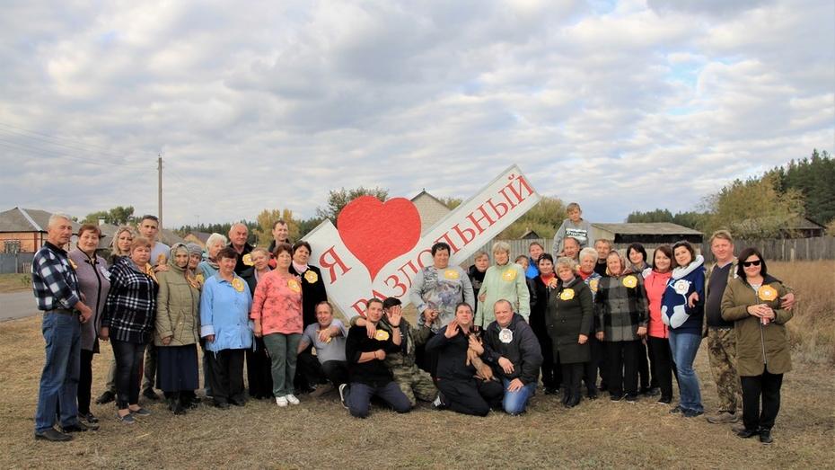 Супруги из Воронежа подарили бобровскому хутору Раздольный стелу