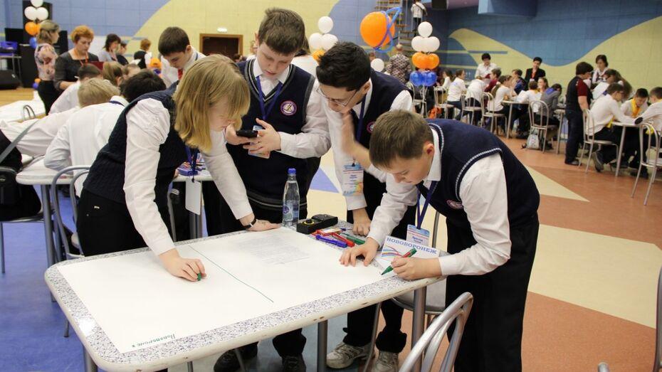 «Школа Росатома» взращивает в Нововоронеже интеллектуальную элиту страны