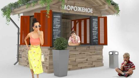 Киоски по регламенту. Мэрия заменит торговые павильоны в воронежских парках