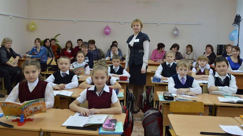 В Воробьевском районе выбрали учителя года