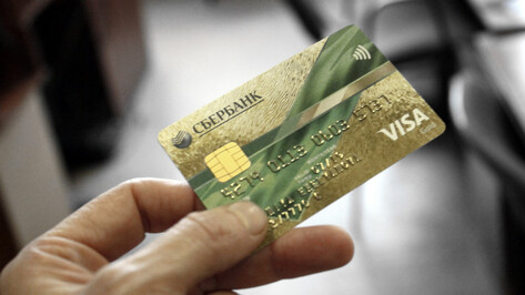 Оплата касанием. Что надо знать воронежцам о бесконтактных банковских картах