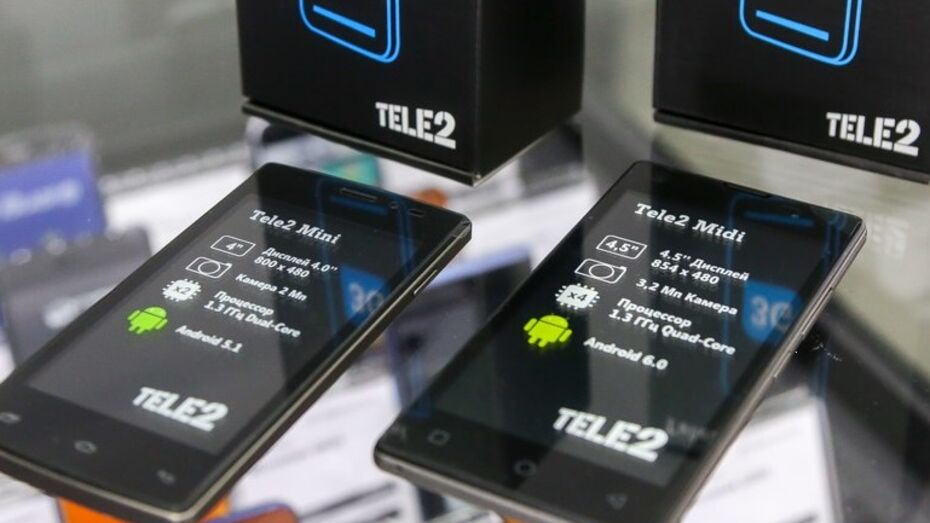 Tele2 снизила цены на фирменные смартфоны в Воронежской области