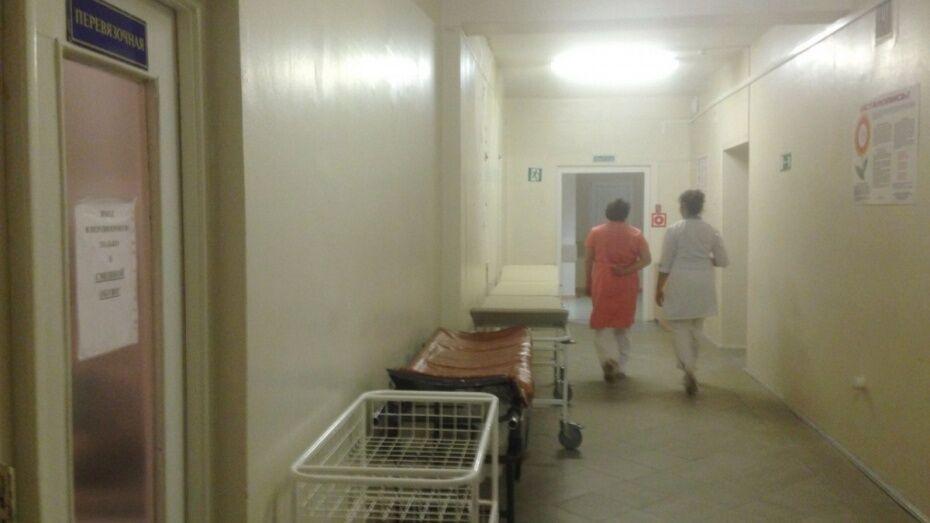 Суд обязал Семилукскую райбольницу отремонтировать за свой счет педиатрические отделения