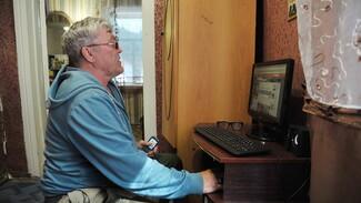 Воронежский пенсионер испугался хакерской атаки и лишился 700 тыс рублей