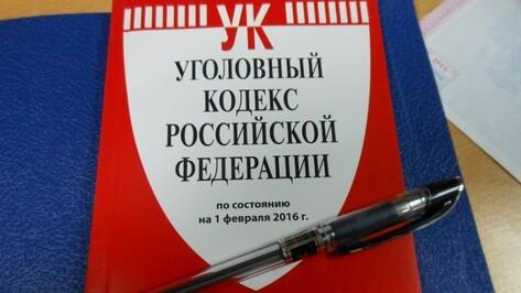 В Воронеже рецидивист задушил приятеля