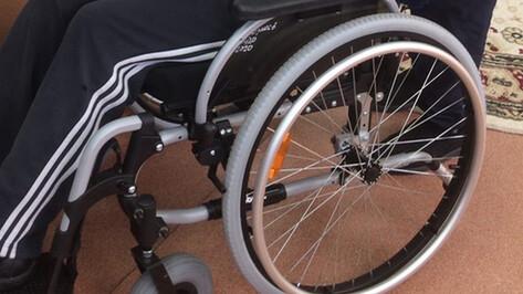 Жителей Боброва с инвалидностью проконсультируют специалисты 3 декабря