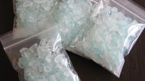 В Воронеже первокурсники попались на торговле «солями»
