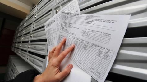 «Квадра» объяснила воронежцам большие суммы в апрельских квитанциях