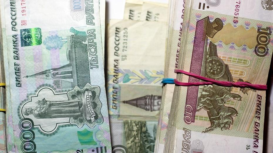 Воронеж попал в середину рейтинга городов по уровню зарплат