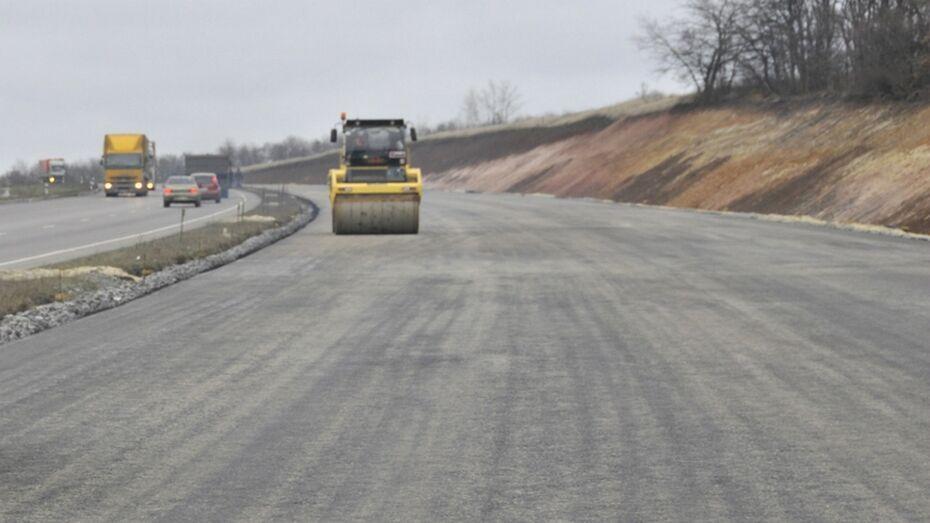 Дорогу в обход Борисоглебска в Воронежской области планируют открыть к 2023 году