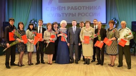 Павловчане поздравили бутурлиновских работников культуры с профессиональным праздником