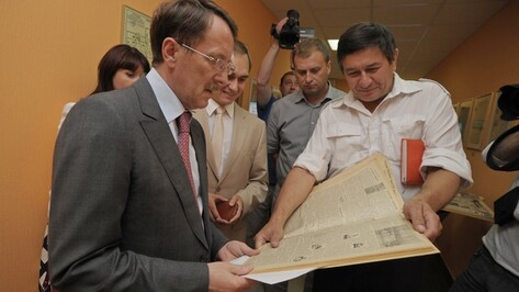Губернатор поздравил редакцию «Молодого коммунара» с юбилеем