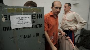 Тест РИА «Воронеж»: знаете ли вы городские театры?